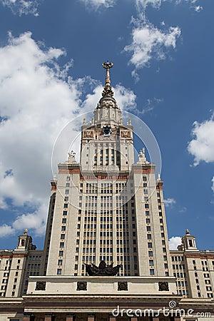 Lomonosov Moscow State University, main building, Russia