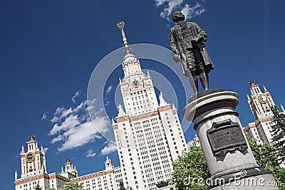 Lomonosov Statue, Moscow State University