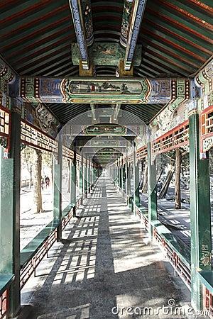 Long Corridor