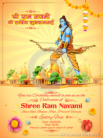 Lord Rama with bow arrow in Ram Navami Vector Illustration