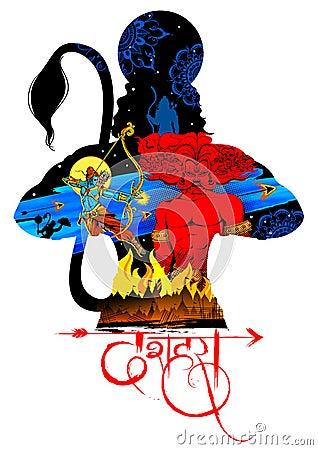 Lord Rama killing Ravana in Happy Dussehra Vector Illustration