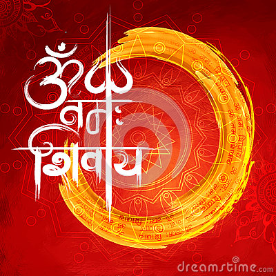 Free Lord Shiva Indian God Of Hindu Royalty Free Stock Image - 67592866