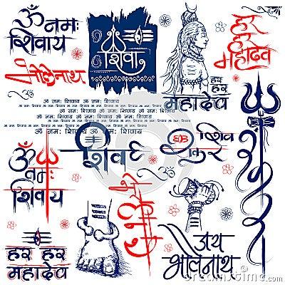 Free Lord Shiva, Indian God Of Hindu Stock Images - 86287754