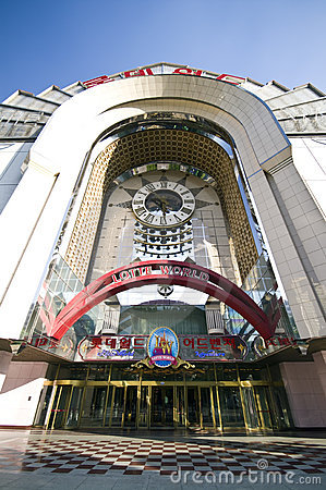 Lotte World, Seoul Editorial Image