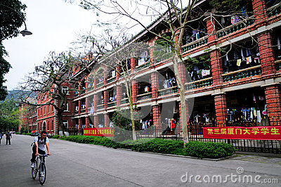 The Lotus Student dormitory in Xiamen University Editorial Image