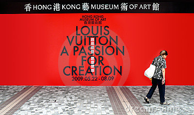Louis Vuitton Exhibition Hong Kong Editorial Stock Photo