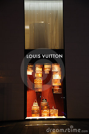 Louis Vuitton Fashion Boutique Editorial Stock Photo