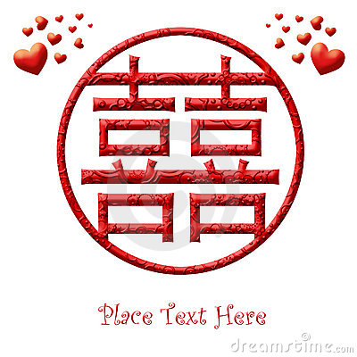 Love Double Happiness Chinese Wedding Symbols