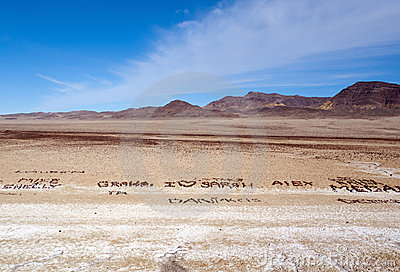 Love messages in the desert