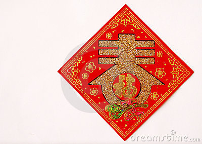 Lunar New Year decor - Spring
