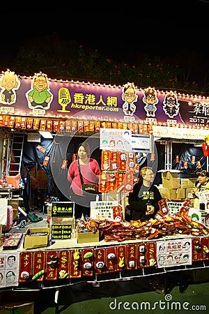 Lunar New Year Fair Hong Kong 2012 Editorial Photo