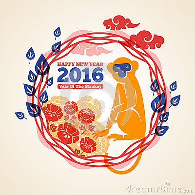 2016 Lunar New Year Greeting Card. Vector Illustration. Chinese Year ...