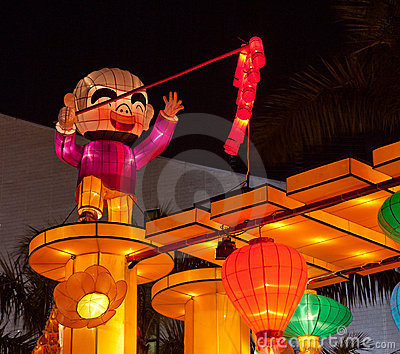Lunar New Year Thematic Lantern Exhibition 2011 Editorial Stock Photo