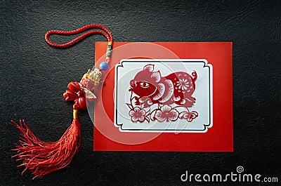 Lunar Year Of Pig
