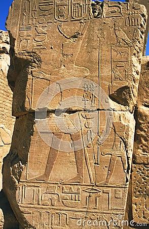 Luxor bas relief