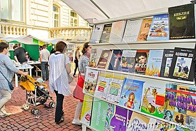Lviv International Book Fair Editorial Stock Photo