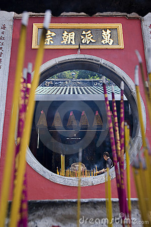 A-Ma Chinese Temple - Macau Editorial Photo