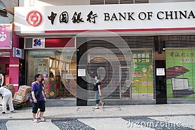 Macao: Banco da China Imagem Editorial