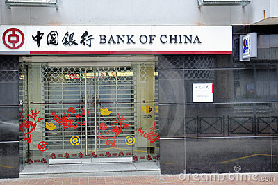 Macao: bank of China Editorial Stock Photo