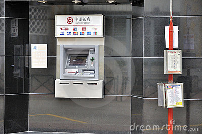 Macao: bank of China ATM Editorial Image