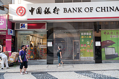 Macao: bank van China Redactionele Afbeelding