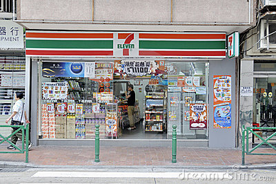 Macao: Convenience store Editorial Stock Image