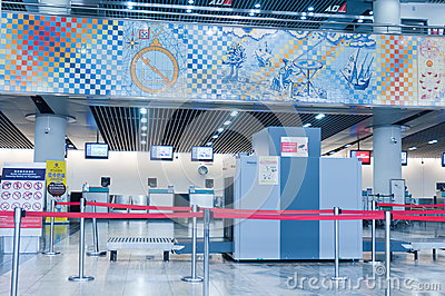 Macau International Airport Editorial Image
