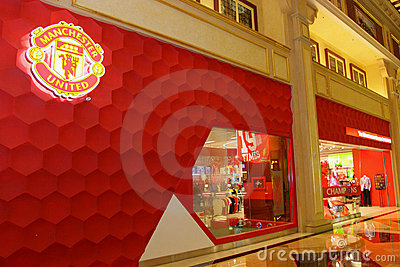 Macau : Manchester United Experience Editorial Stock Image