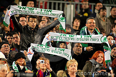 Maccabi Haifa F.C. supporters Editorial Stock Image