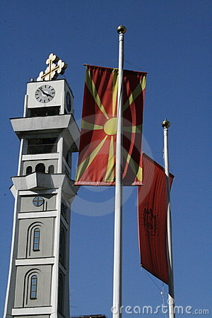 Macedonia Skopje Sveti Clement