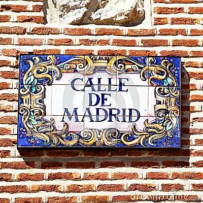 Free Madrid Royalty Free Stock Photography - 24875237