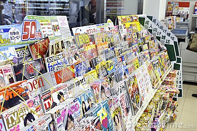 The magazines of convenience store in japan Editorial Stock Image