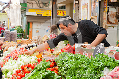 Mahane Yehuda Editorial Stock Photo