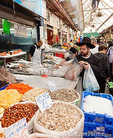 Mahane Yehuda Editorial Image