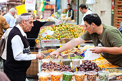 Mahane Yehuda Editorial Stock Photo