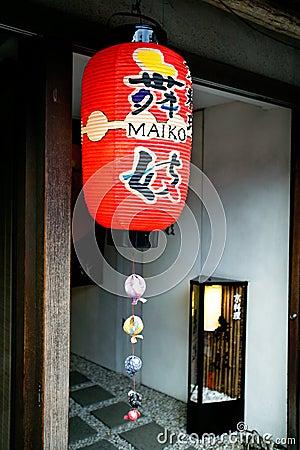Maiko Editorial Stock Image