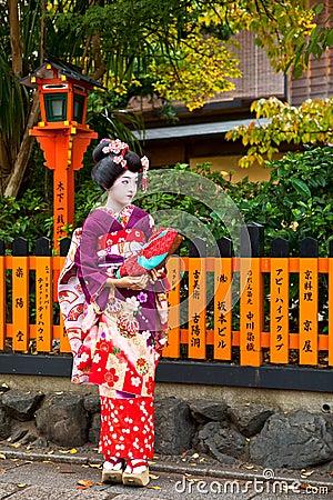 Maiko Editorial Photo
