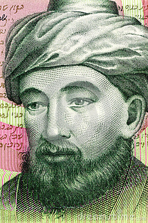 Maimonides Foto Editorial