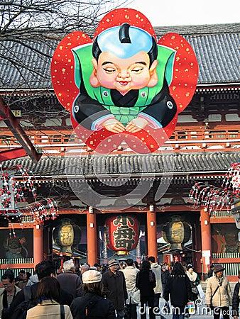 At The Main Gate of Senso-ji Temple (Tokyo, Japan) Editorial Stock Image