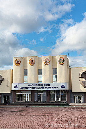 Main passage of the Magnitogorsk Metallurgical Com Editorial Photography