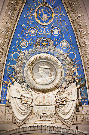 Free Maiolica Panel In Moscow Metro Royalty Free Stock Images - 74883819