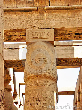 Majestic chapiter of column in Karnak temple