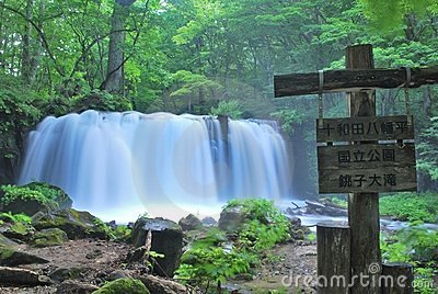 Majestic Choshi waterfall