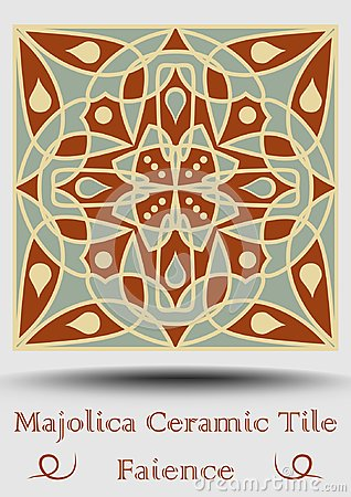 Free Majolica Ceramic Tile In Beige, Olive Green And Red Terracotta. Vintage Ceramic Faience. Traditional Spanish Glaze Royalty Free Stock Photo - 115639795