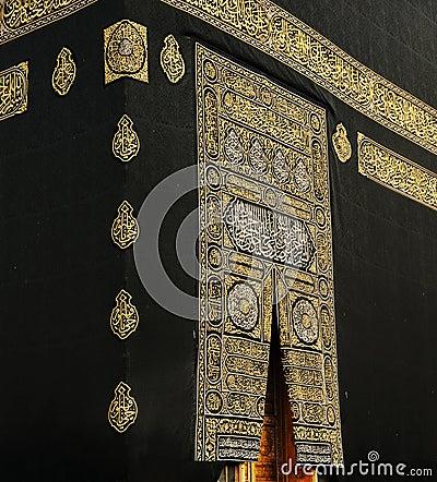 Free Makkah Kaaba Door Royalty Free Stock Photography - 25588967