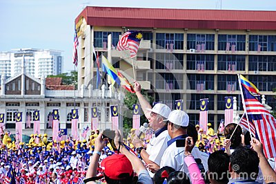 Malaysian National Day 2012 Editorial Stock Photo