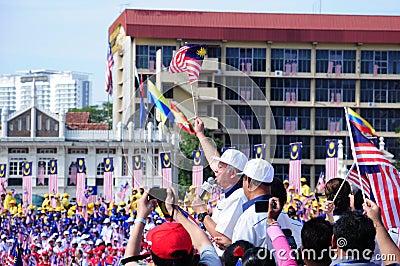 Malaysian National Day 2012 Editorial Stock Photo