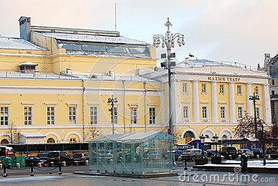Maly drama theater in Moscow Editorial Photo