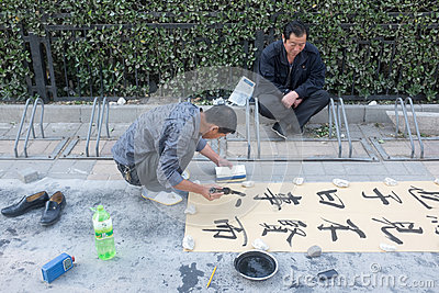 Man writing Chinese calligraphy Editorial Stock Photo