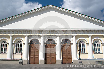 Manege Exhibition Hall in Moscow